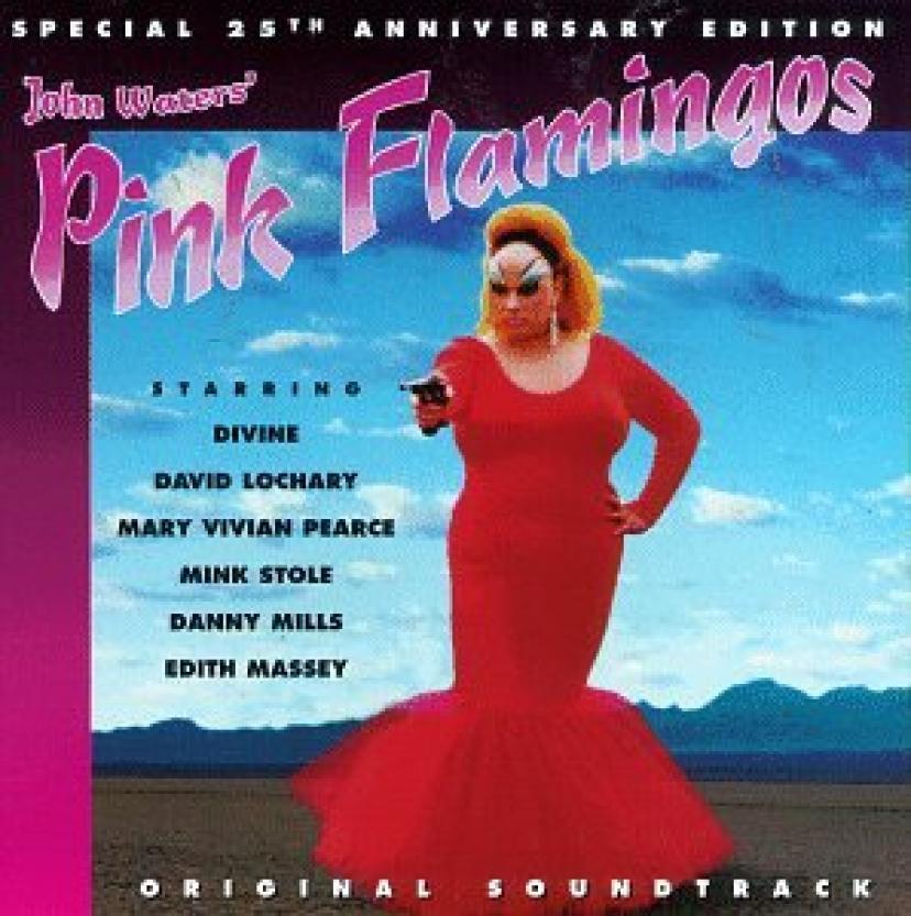 『ピンクフラミンゴ』