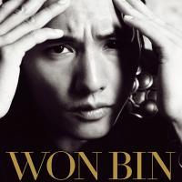 ウォンビン出演のおすすめドラマ&映画一覧