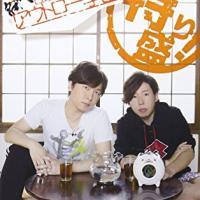 アニメ『銀魂』で神威役を務めるイケメン声優・日野聡の魅力に迫る!