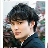 岡田将生、意外と知らない大人気天然俳優の7つの事実