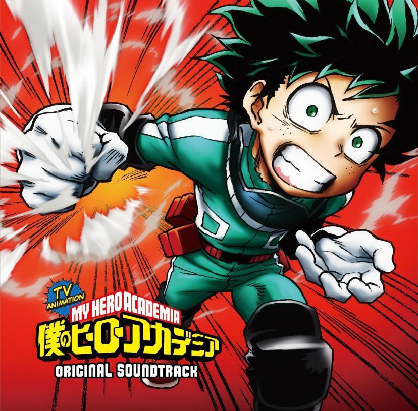 「僕のヒーローアカデミア」オリジナル・サウンドトラック