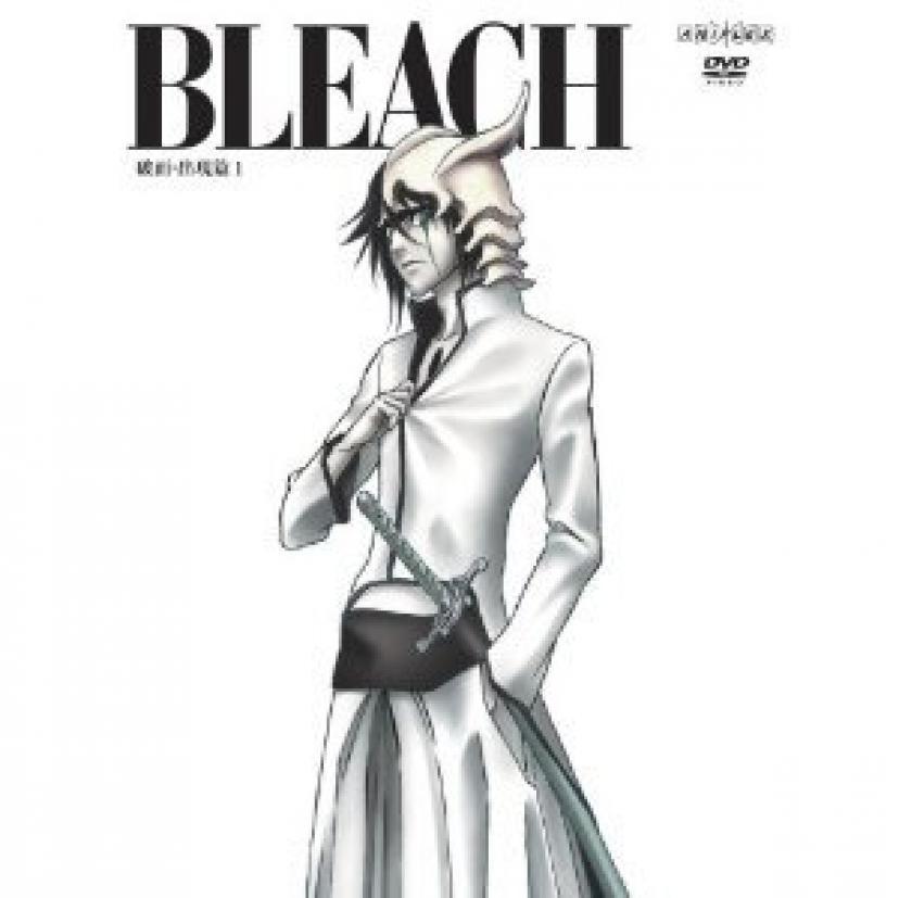 BLEACH ブリーチ 破面・出現篇 全5巻セット [マーケットプレイス DVDセット]