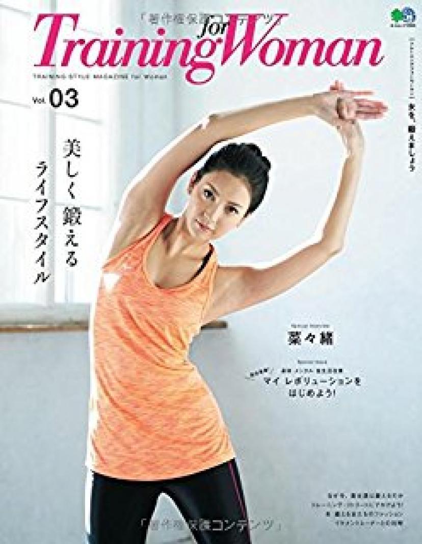 菜々緒 2015 カレンダー