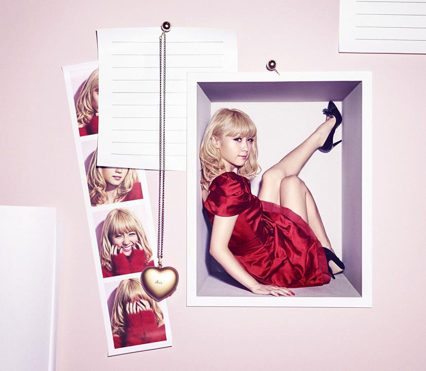 Lovefool -好きだって言って-(DVD付) Single, CD+DVD