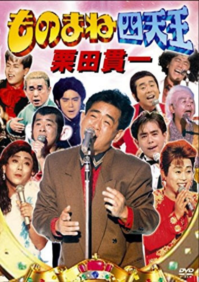ルパン三世にクリント・イーストウッド……声優・山田康雄の魅力に迫る!