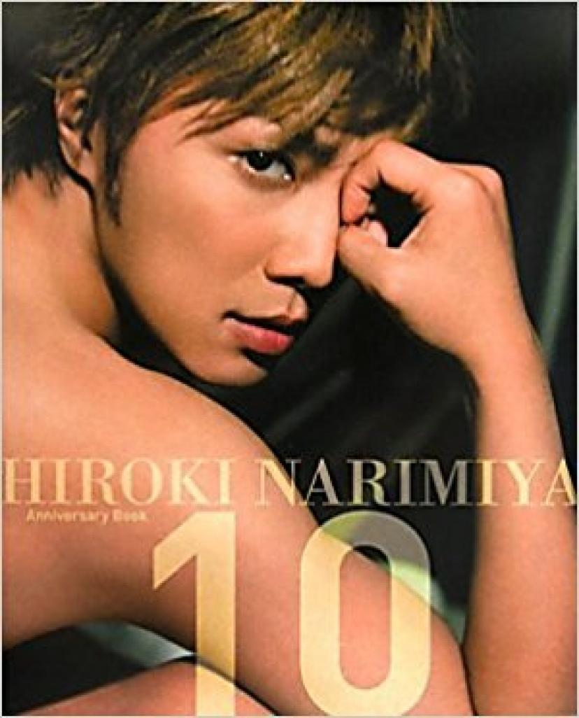 成宮寛貴10周年記念メモリアル本『Hiroki Narimiya Anniversary Book10』