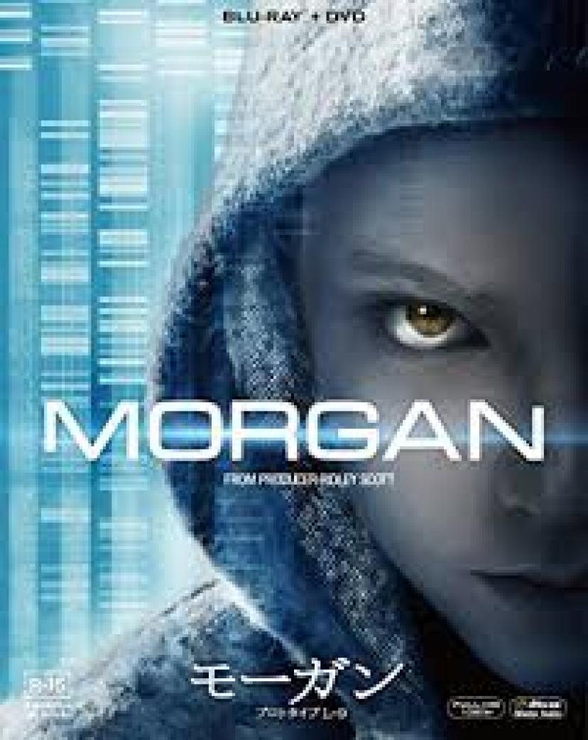 『モーガン プロトタイプL-9』ブルーレイ&DVD
