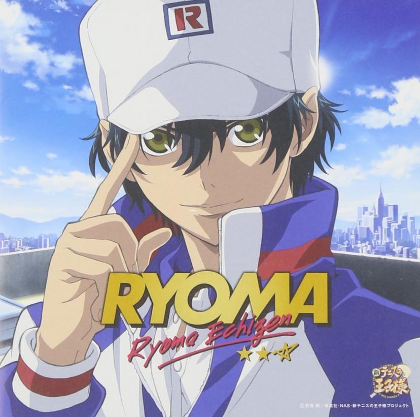 越前リョーマ テニスの王子様 皆川純子