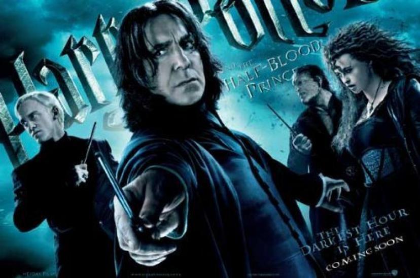 ハリー・ポッター 謎のプリンス
