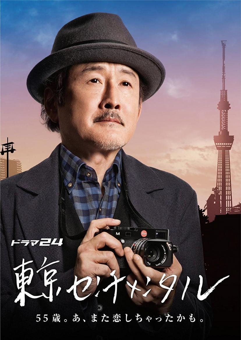 吉田鋼太郎の画像 p1_31
