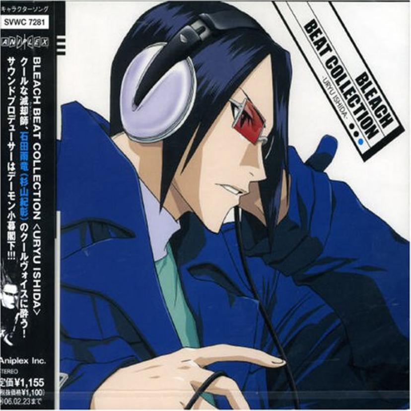 BLEACH BEAT COLLECTION〈URYU ISHIDA〉