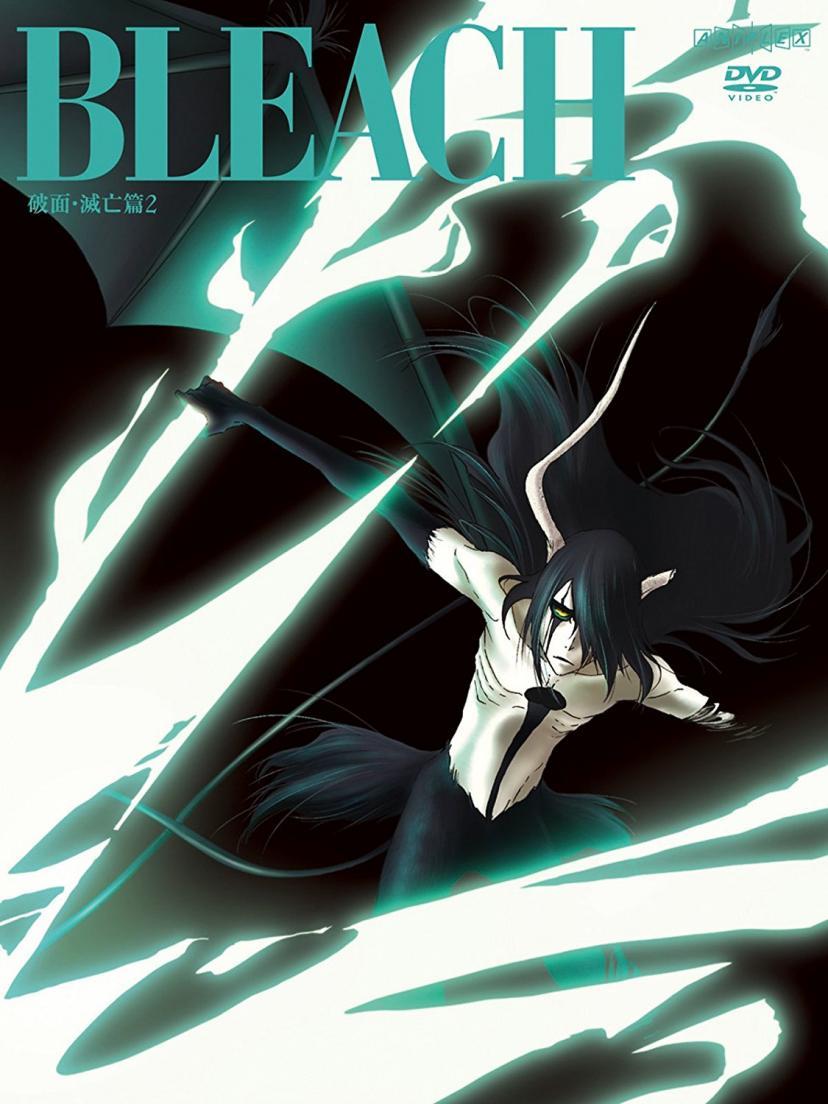 BLEACH 破面・滅亡篇 2 [DVD]