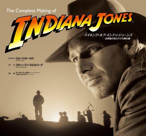 インディアナ・ジョーンズの画像 p1_25