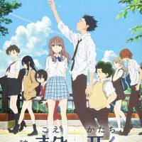 傑作アニメ映画『聲の形』、その5つの魅力を徹底解説!【あらすじ】