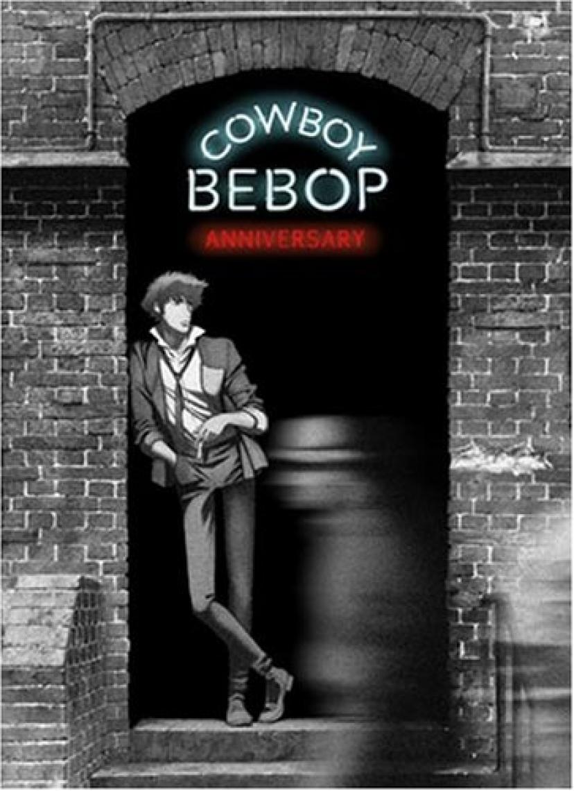 COWBOY BEBOP DVD-BOX