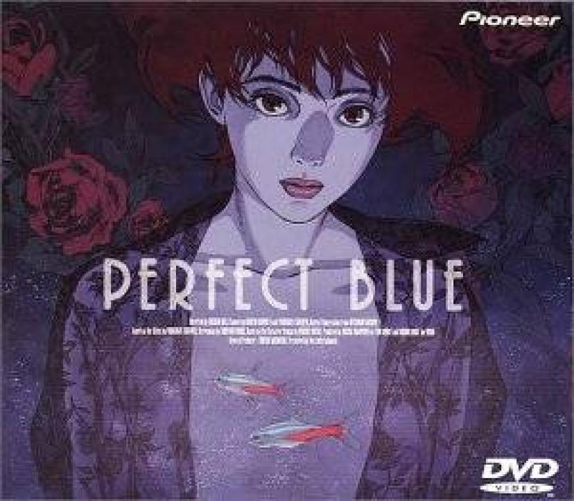 PERFECT BLUE [DVD]