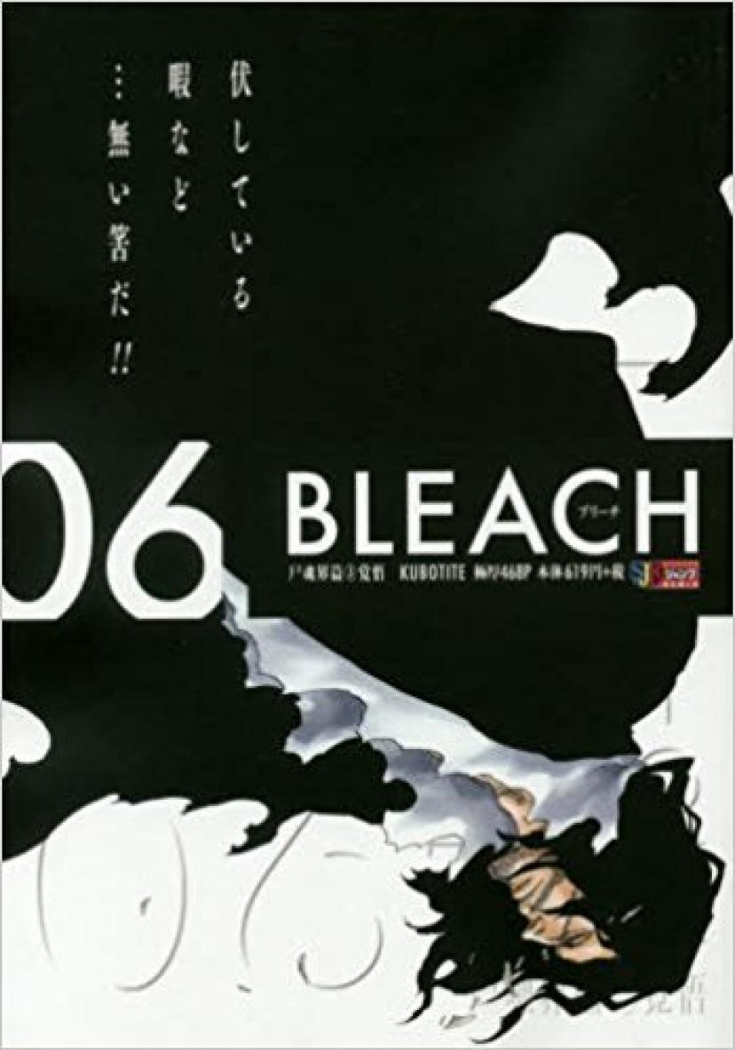 『BLEACH06』
