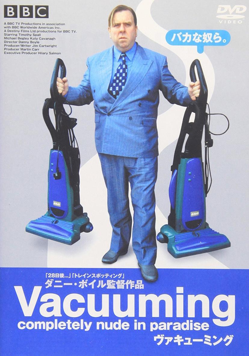 ヴァキューミング-DVD-ティモシー・スポール