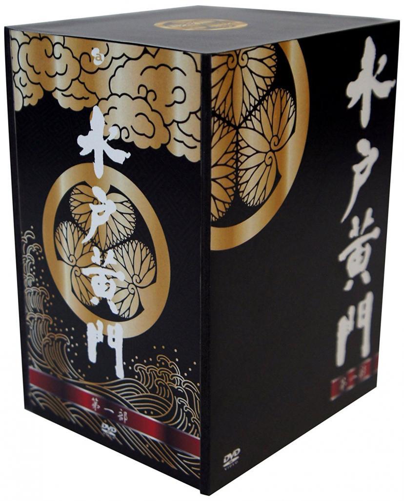 水戸黄門DVD-BOX-第一部-東野英治郎