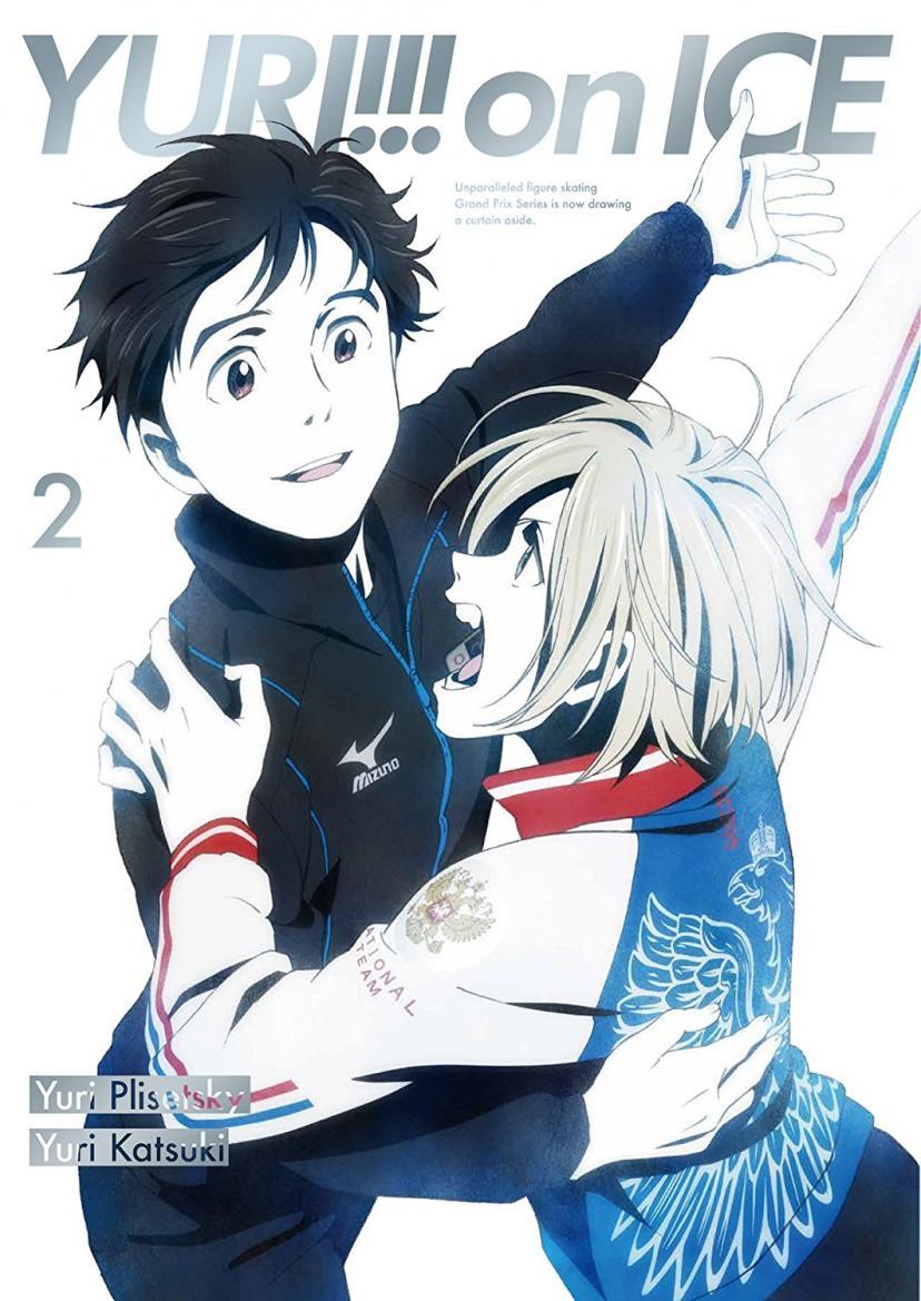 ユーリ!!! on ICE 2(スペシャルイベント優先販売申込券付き) [DVD]
