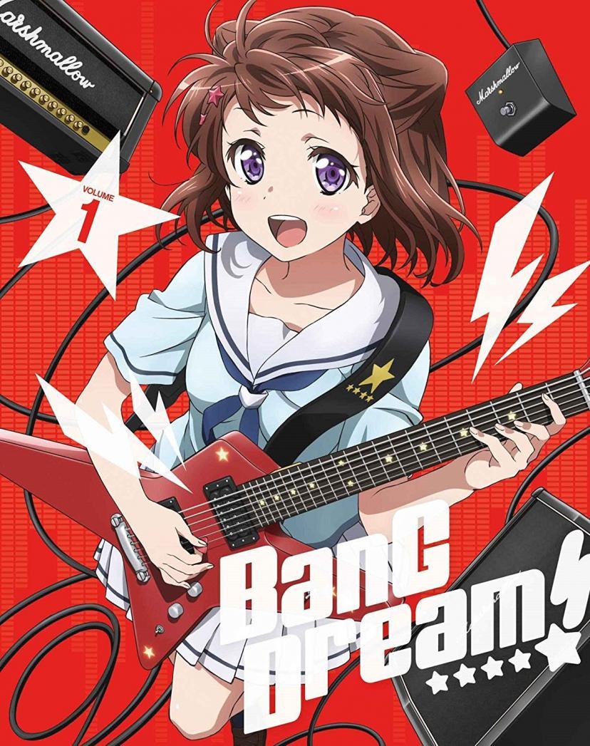 BanG Dream! 〔バンドリ! 〕 Vol.1