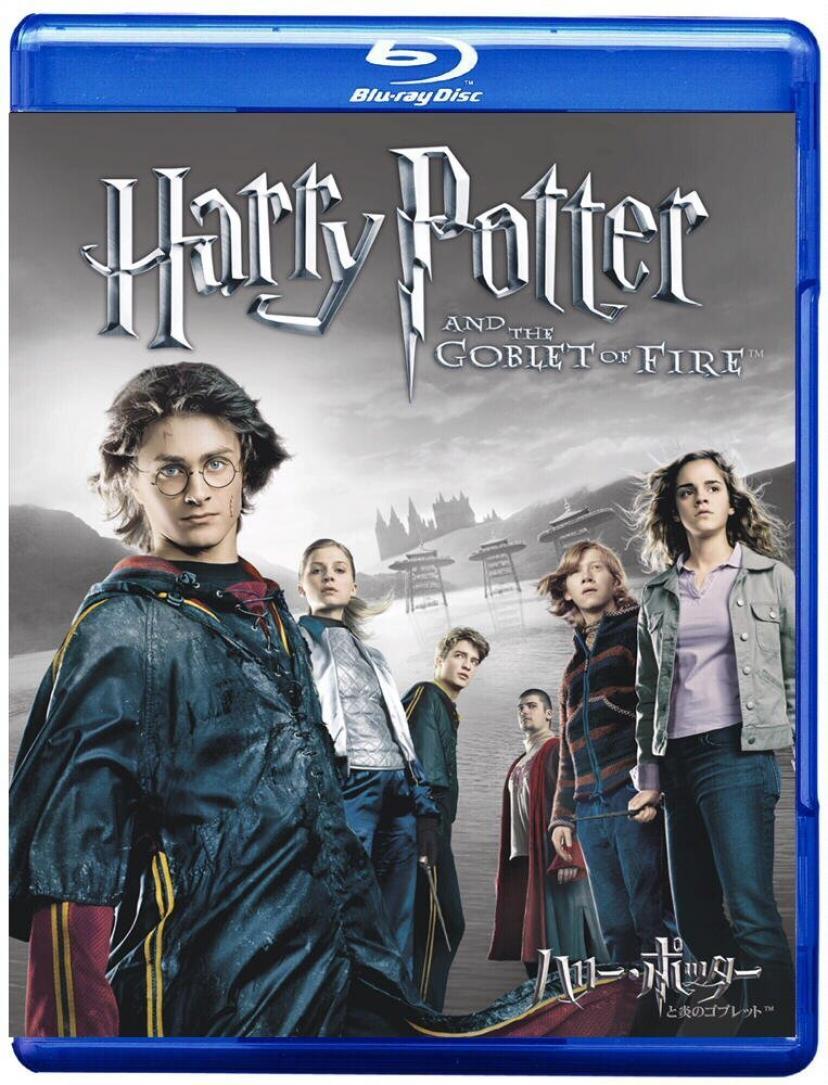 ハリー・ポッターと炎のゴブレット-Blu-ray-ダニエル・ラドクリフ/dp/B001AHAH00