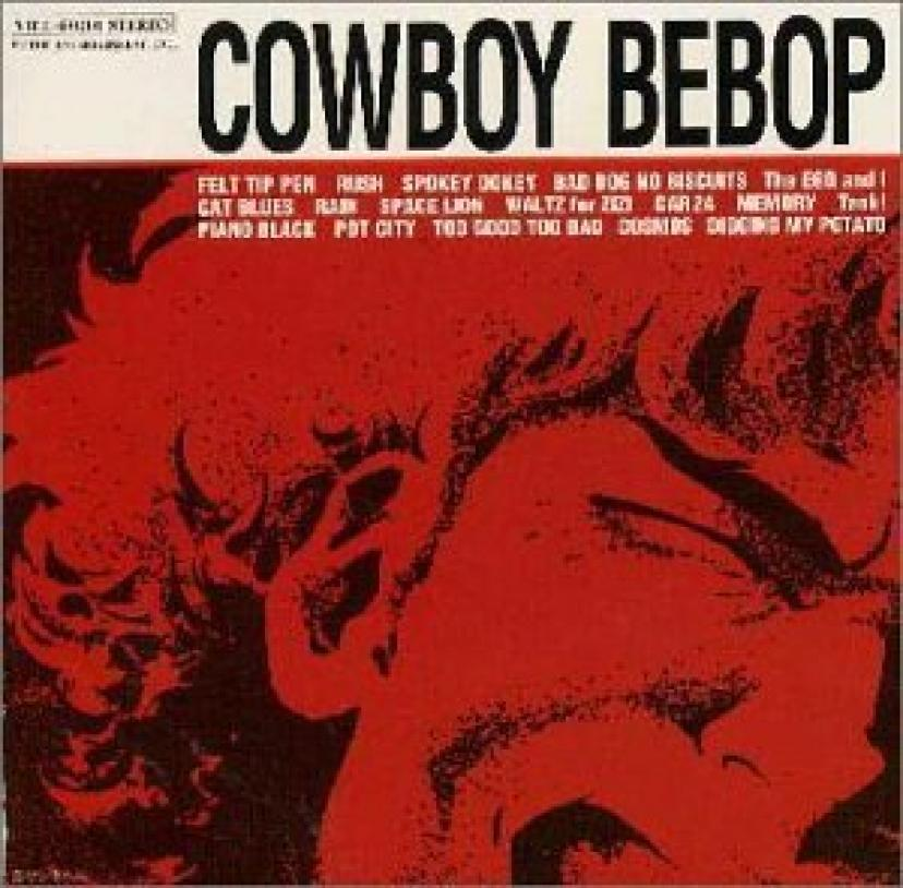 COWBOY BEBOP SOUNDTRACK 1