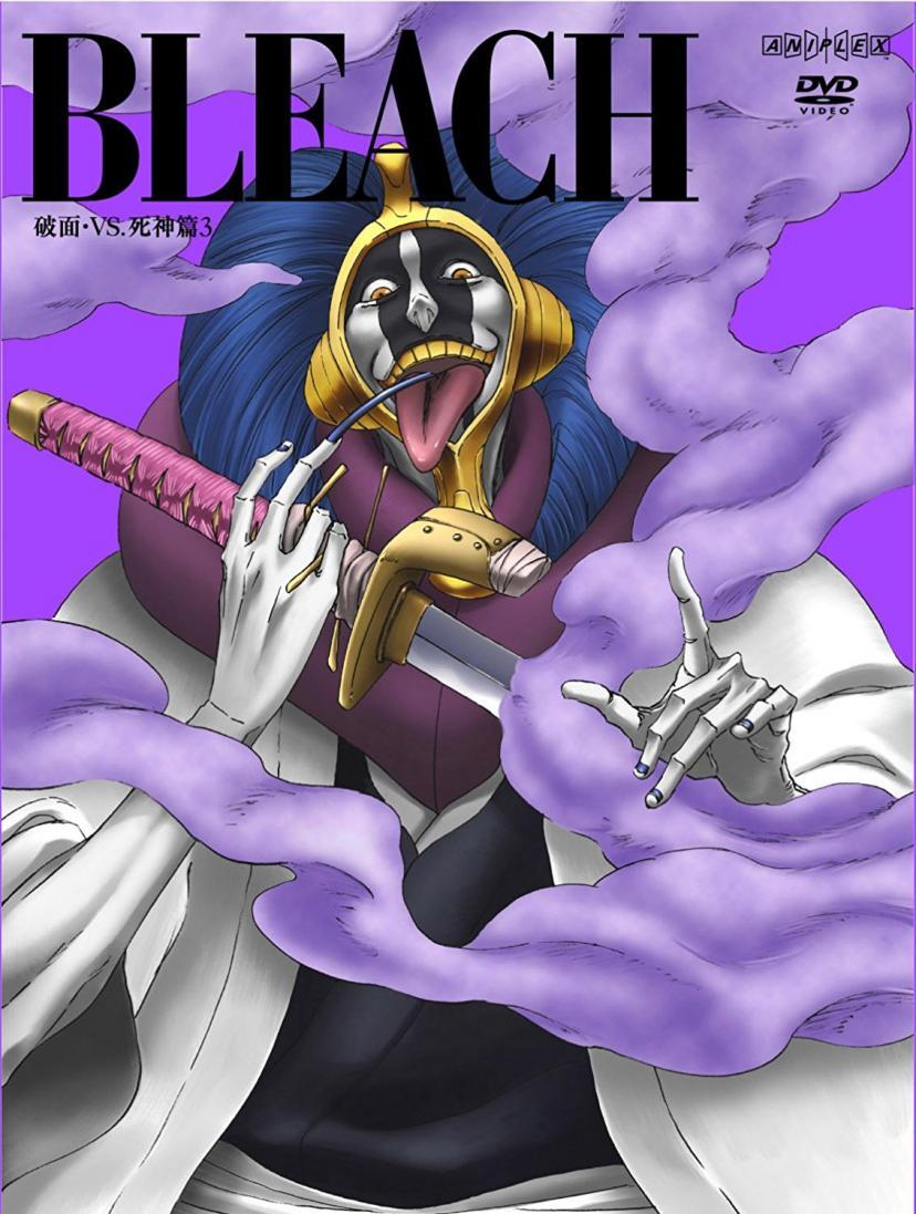 『BLEACH 破面VS死神編』