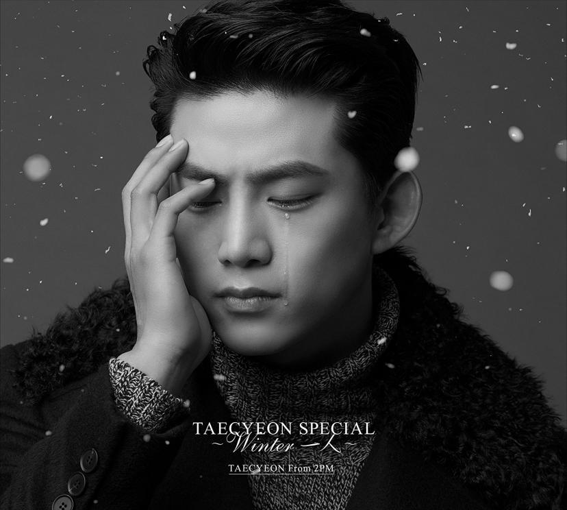 『TAECYEON SPECIAL ~Winter 一人』