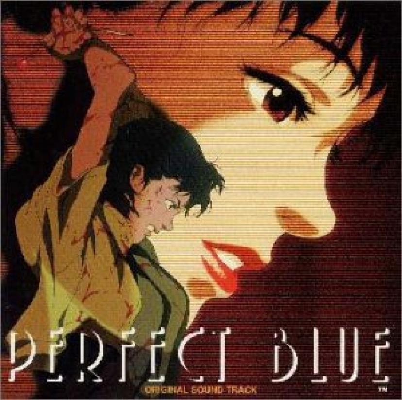 「パーフェクト・ブルー」オリジナル・サウンドトラック