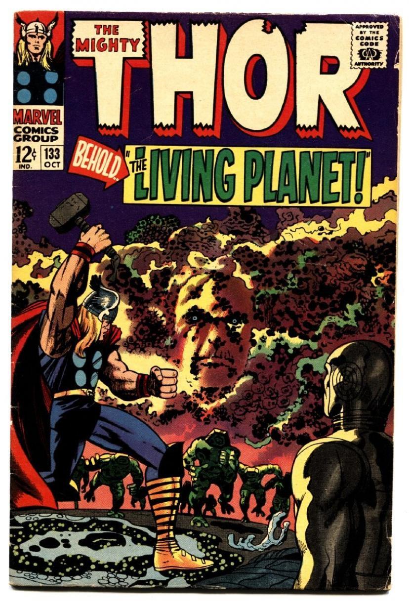 ソー・コミックス #133 エゴ・ザ・リビング・プラネット コミック・ブック FN 1966-Marvel Silver Age-