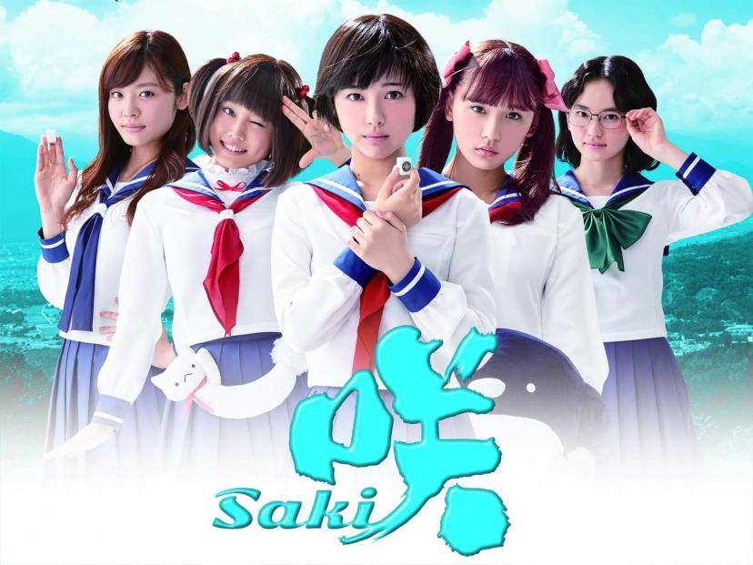 咲-Saki- 2017