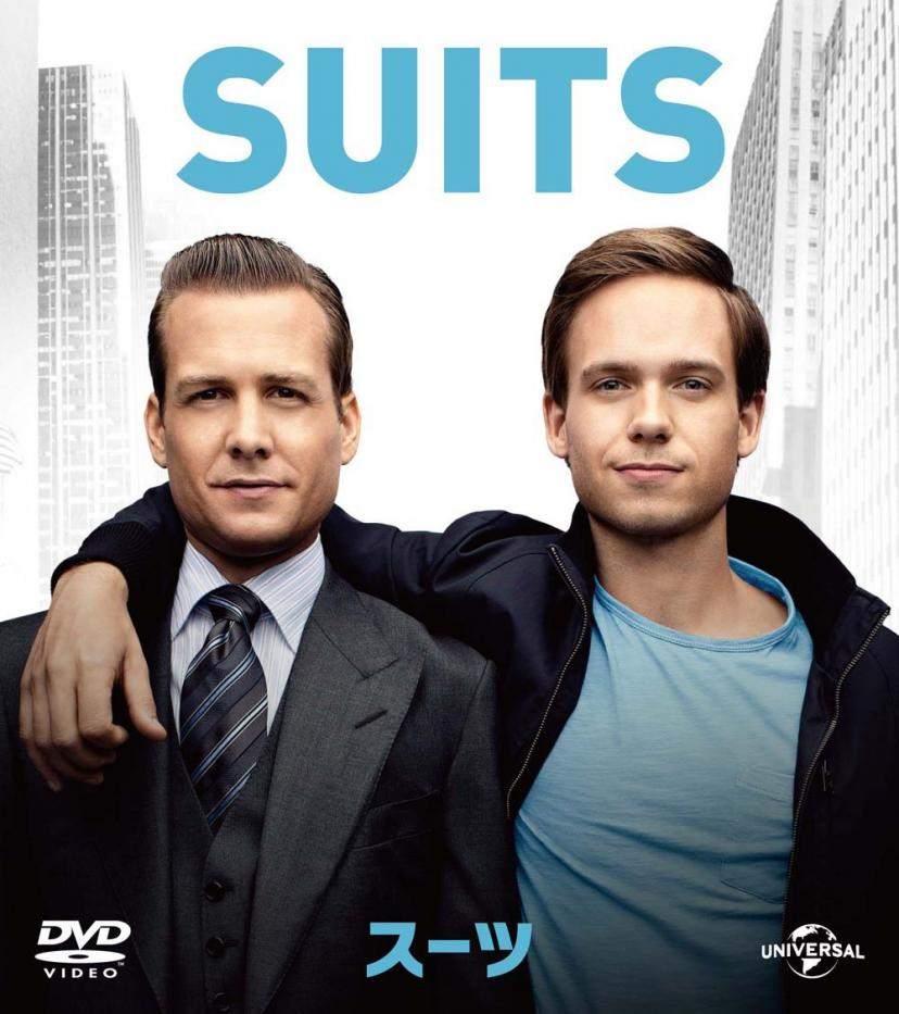 SUITS/スーツ シーズン1