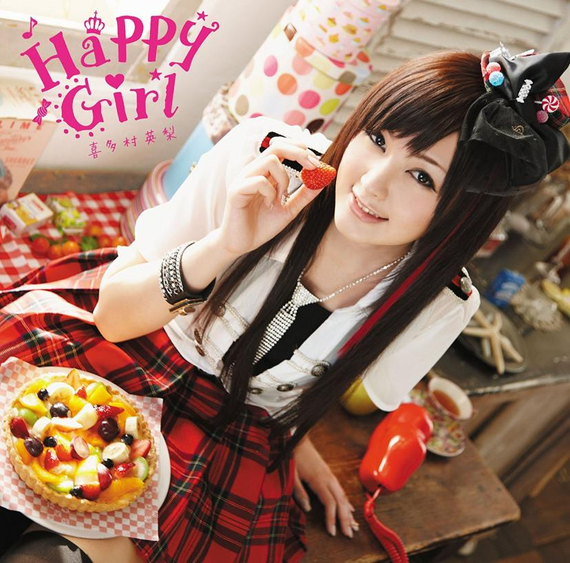 Happy Girl Single, CD+DVD, Limited Edition, Maxi