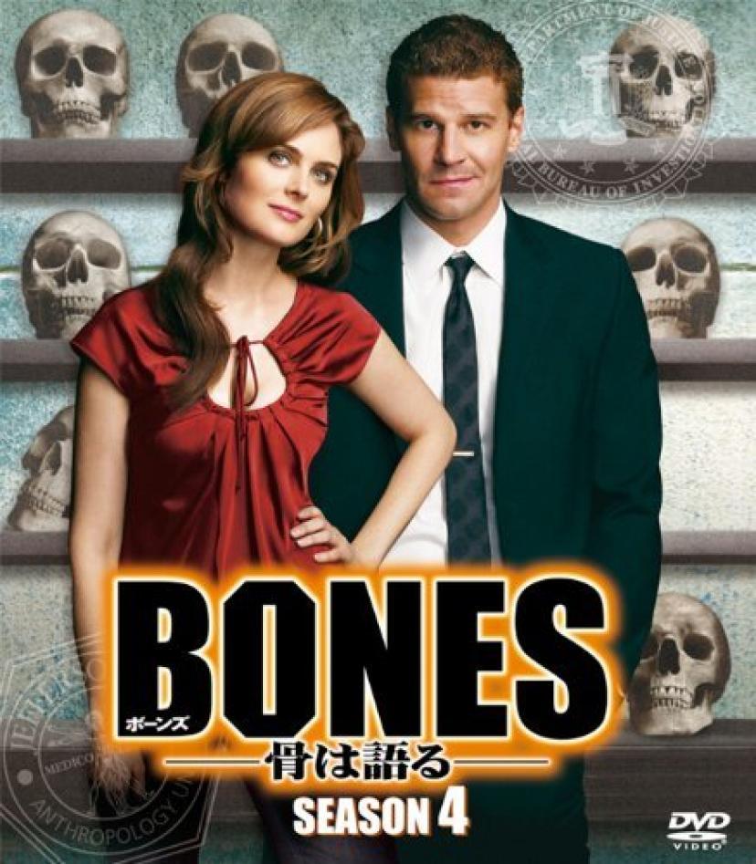 『BONES/ボーンズ』