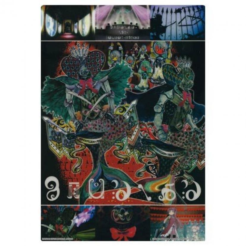 魔法少女まどか☆マギカ クリアプレートコレクション3 人魚の魔女 場面カット