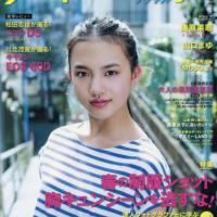 清原果耶、二コラモデルから女優へ【『あさが来た』のふゆが『ちはやふる 結び』に出演!】