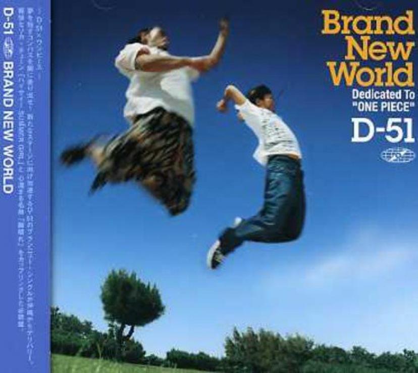 BRAND NEW WORLD/D-51