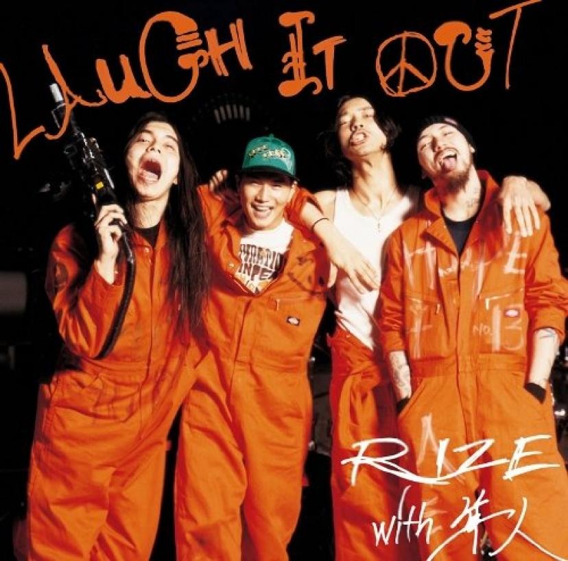 LAUGH IT OUT(初回限定)(DVD付)