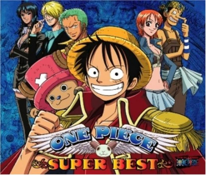 ONE PIECE SUPER BEST (通常盤) Soundtrack