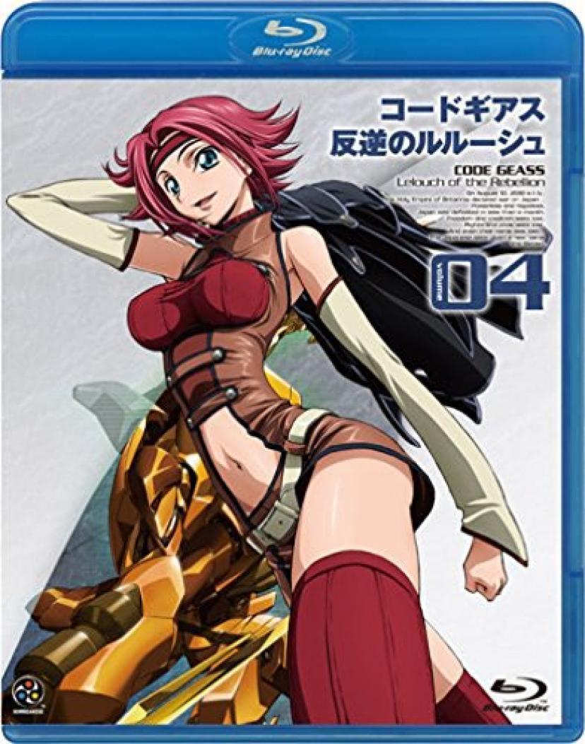 コードギアス 反逆のルルーシュ volume04 [Blu-ray]