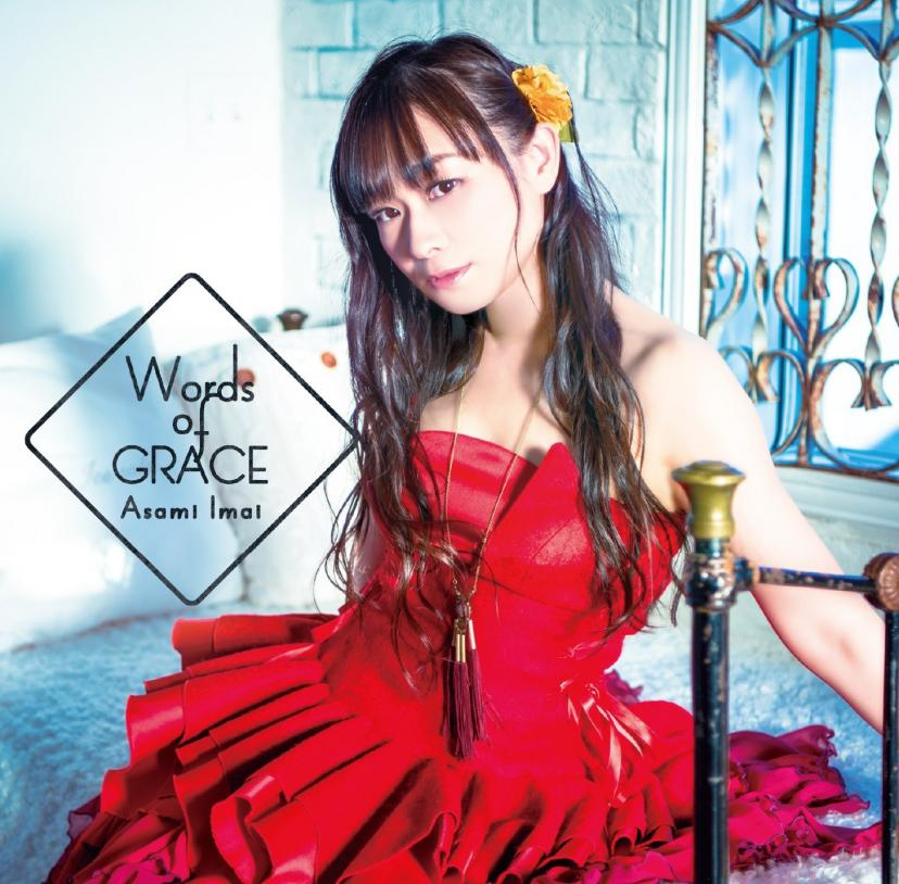今井麻美6thアルバム「 Words of GRACE 」【数量限定盤(Blu-ray付)】 CD+Blu-ray, Limited Edition