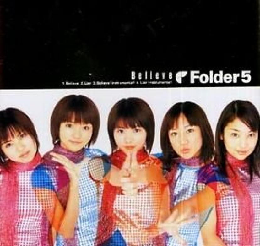 Believe Folder5