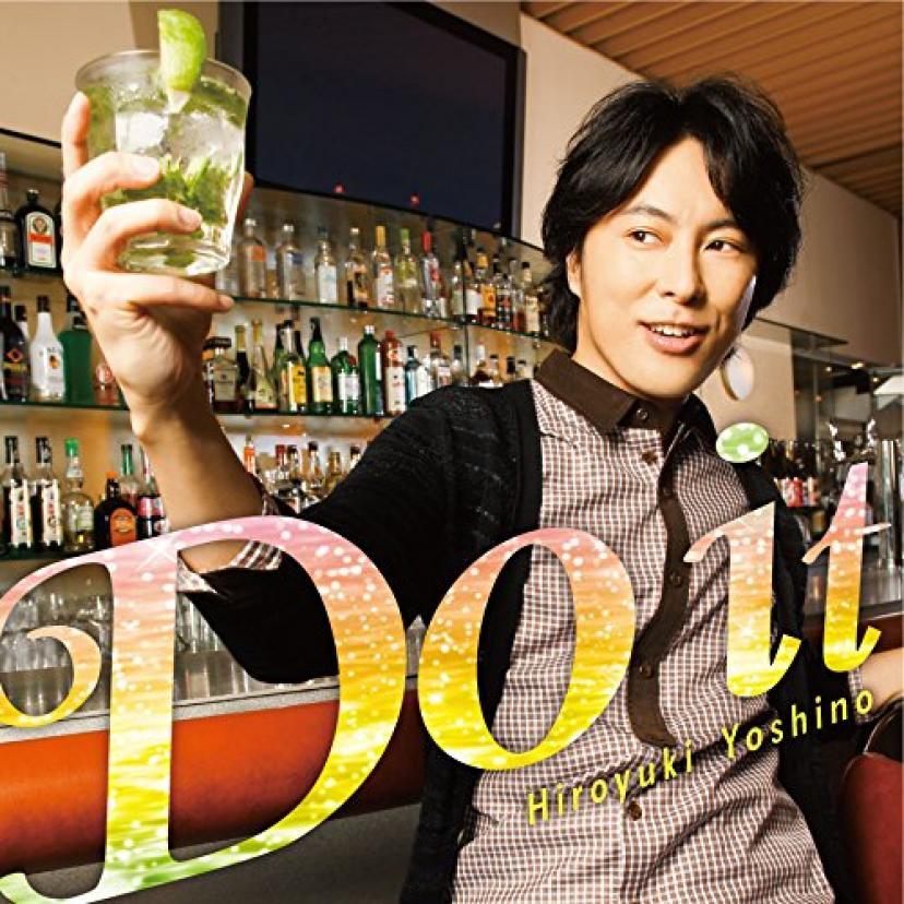 Do it(豪華盤)(DVD付) Single, CD+DVD, Limited