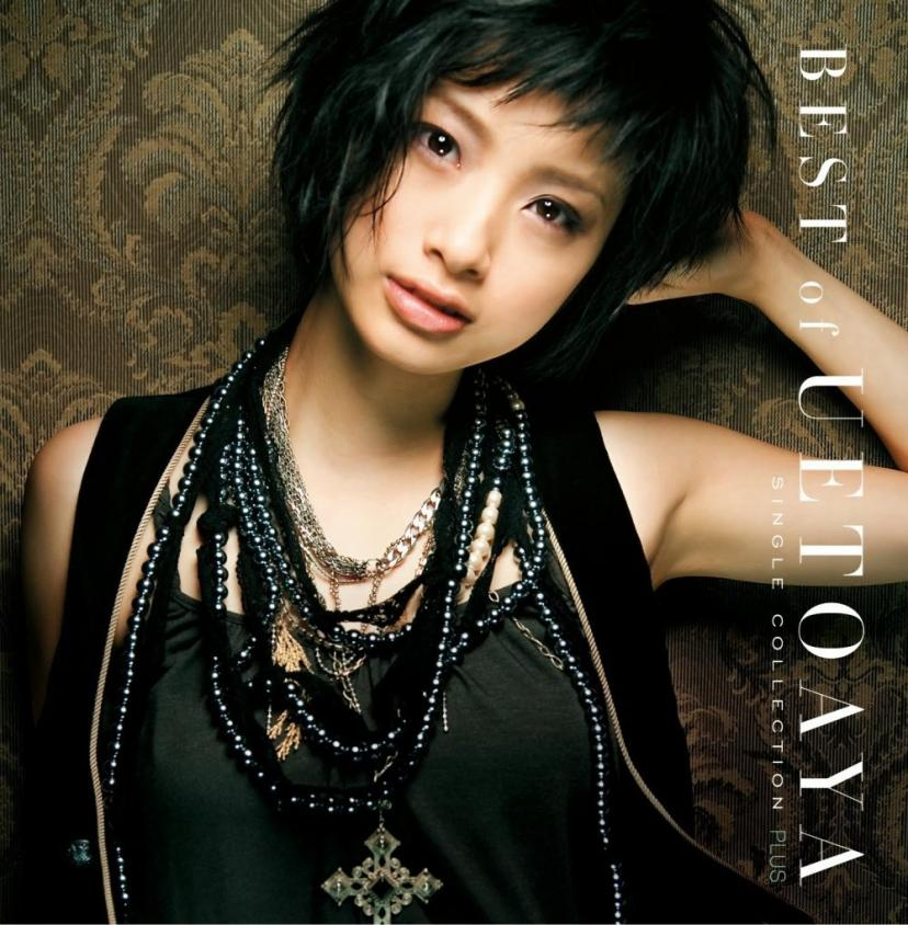 プラチナムベスト BEST OF UETO AYA-Single Collection-PLUS(UHQCD)[上戸彩]