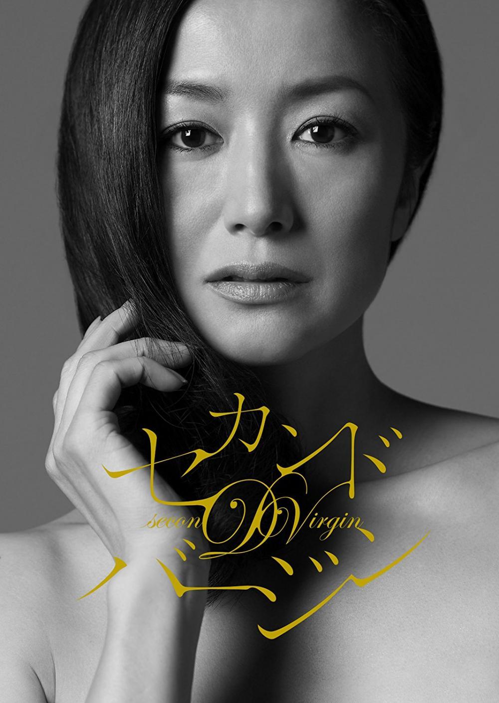 鈴木京香の画像 p1_30