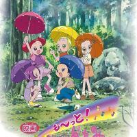アニメ『おジャ魔女どれみ』は90年代生まれ女子のバイブル!新作映画の情報やシリーズの魅力を解説