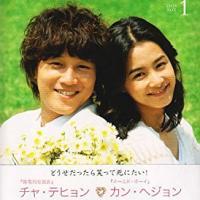 チャ・テヒョン、へたれ役をやらせたら右に出る者はいない個性派韓国俳優!