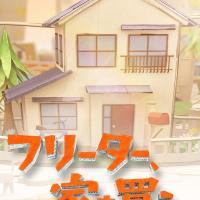二宮和也出演のおすすめドラマ9選 ジャニーズ屈指の演技派ニノの名演の数々