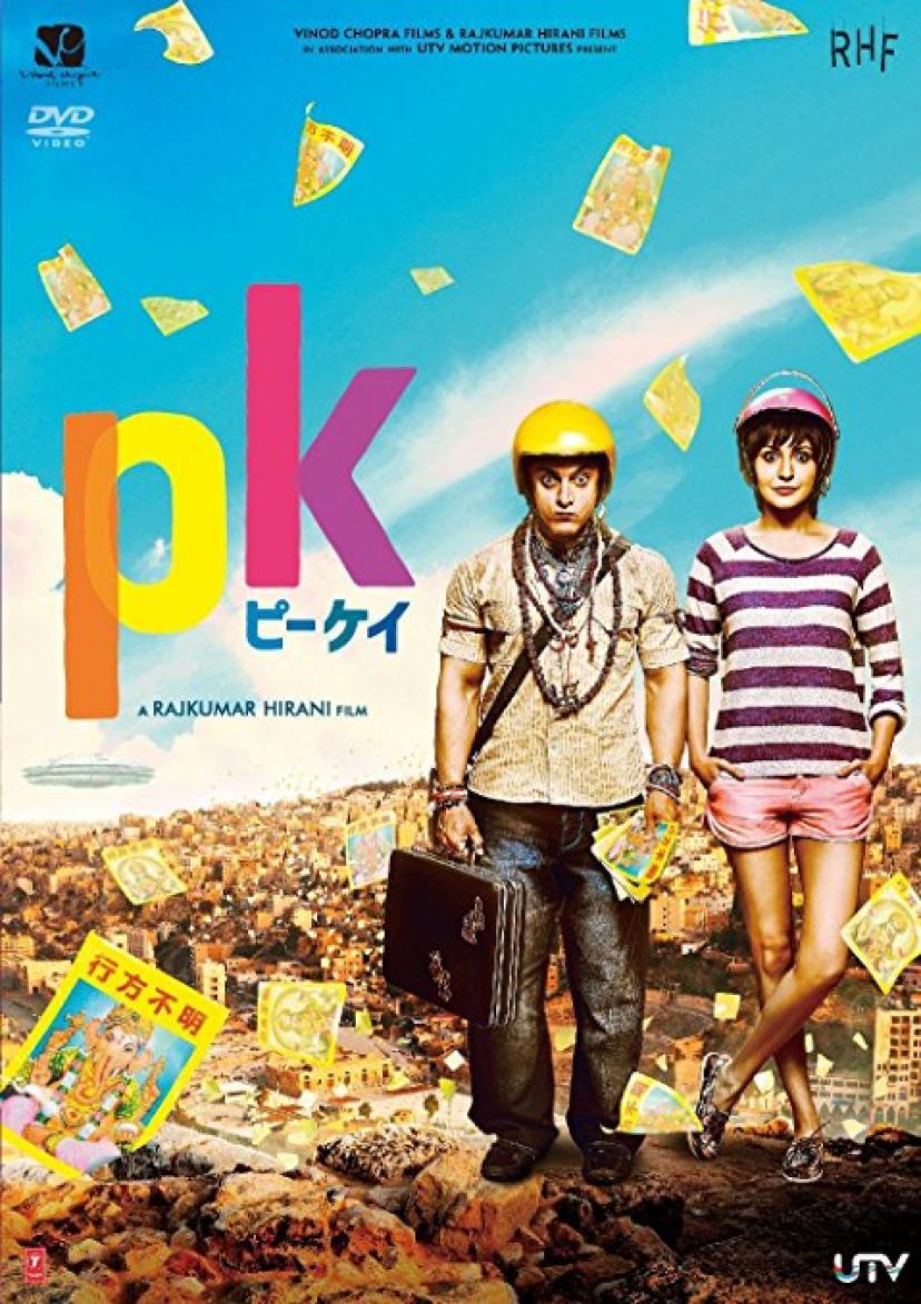 『PK』 DVD